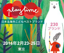 250x208-TOKYO-JP2